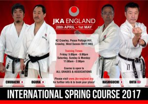 spring course 17
